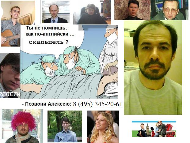 для москве иностранцами в знакомства сайт с